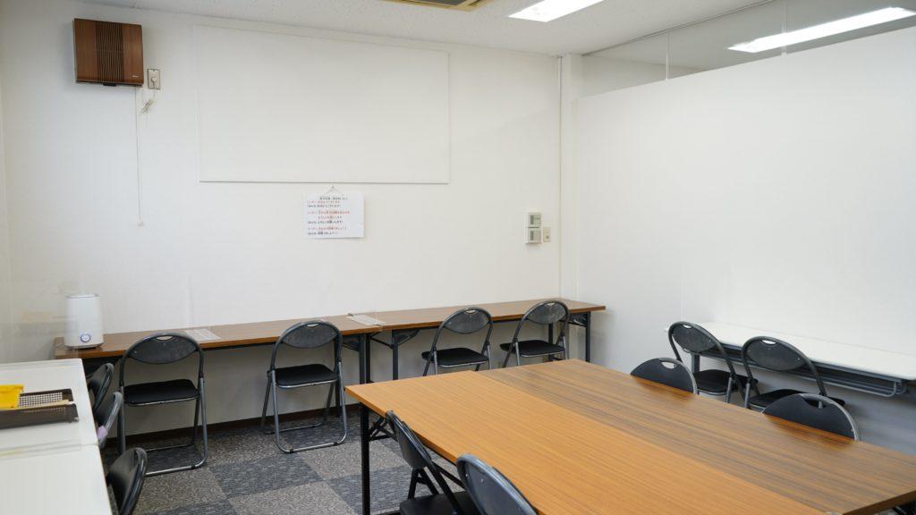 Polaris(ポラリス)御幸本町教室訓練室